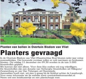 Planters gevraagd